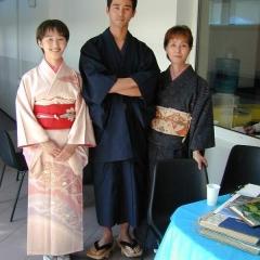 Akiko z córką i synem