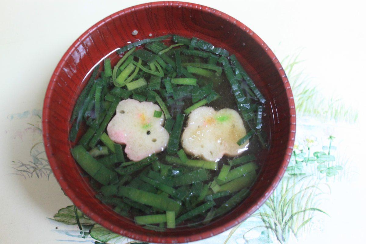 Osumashi